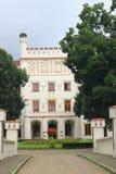 Radziwill pałac w Starawies blisko Wegrow (Polska) zdjęcie royalty free