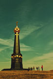 Raevsky redoubt monument Royalty Free Stock Image