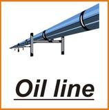 Raffineriemitte in Westsibirien Lizenzfreie Stockfotos