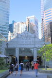 Raffles Place MRT station Singapore Stock Photography