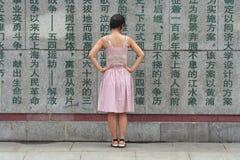 Ragazza cinese Fotografie Stock
