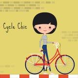 Ragazza con la bicicletta nella città Illustrazione Vettoriale