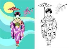 Ragazza giapponese, geisha con l'ombrello Fotografie Stock Libere da Diritti