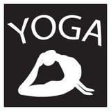 Ragazza nella posizione di yoga Siluetta femminile bianca su fondo nero Fotografia Stock Libera da Diritti