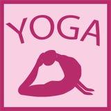 Ragazza nella posizione di yoga Siluetta femminile isolata Donna di vettore Immagini Stock Libere da Diritti