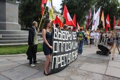 Ragazza russa su un raduno Immagine Stock