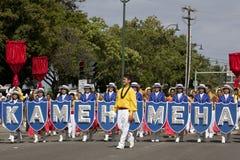 Ragazze della lettera di Kamehameha Immagini Stock Libere da Diritti