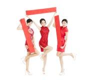 Ragazze felici che mostrano i distici di festival di primavera per nuovo cinese sì Immagini Stock Libere da Diritti