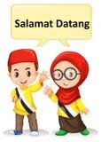 Ragazzo e ragazza del Brunei che dicono ciao royalty illustrazione gratis
