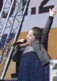 Ragda Hanieva Royalty Free Stock Image
