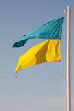 Ragged ukrainian flag. Divided Ukraine Stock Images