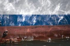 Raggi di sole Fotografie Stock