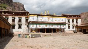 Ragya monastery Royalty Free Stock Images