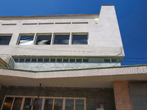 Rai Auditorium Turin Stock Images