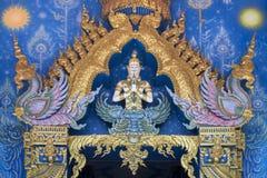 Rai Tailandia di Wat Rong Sua Ten Chiang Immagini Stock Libere da Diritti