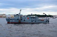 Raid diving boat RVK-1102 Royalty Free Stock Photo