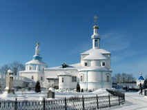 The Raifa Bogoroditsky Monastery royalty free stock image