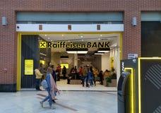 Raiffeisen Bank interior en la alameda fotografía de archivo