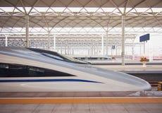 Rail à grande vitesse Photo libre de droits