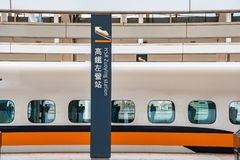 Rail à grande vitesse de Taïwan à la station de Zuoying Photos stock