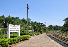Rail track and station in Sri Lanka Stock Images