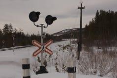 Rail traffic lights Royalty Free Stock Photography