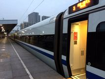 Rail ultra-rapide de la Chine Photographie stock libre de droits