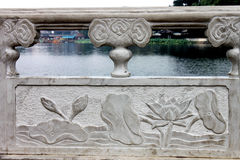 The railing in houhai lake part in Beijing.  royalty free stock photo