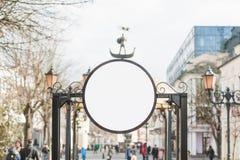 Raillez vers le haut du panneau d'affichage rond sur le fond de la rue avec des personnes photos stock