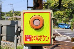Railroad Crossing Button Stock Photos