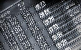 Railroad timetable wrote Stock Image