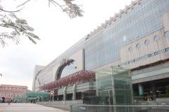 ¼ Railway ŒAsia de Œchinaï do ¼ de Shenzhen Stationï Fotos de Stock