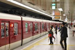 Railway in Japan Stock Images