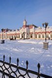 Railway museum in Yekaterinburg, Russia Royalty Free Stock Image
