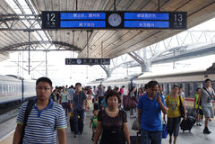 Railway platform Stock Images