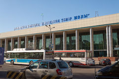 Railway station Almaty-1 Royalty Free Stock Photos