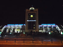 Railway station in Astana Stock Images