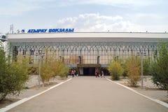 Railway station Atyrau Stock Photo