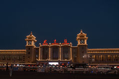 Railway Station, Beijing, China Royalty Free Stock Image
