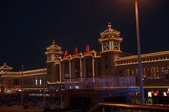 Railway Station, Beijing, China Stock Photo
