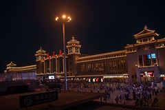 Railway Station, Beijing, China Royalty Free Stock Photos