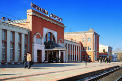 Railway station of Birobidzhan Royalty Free Stock Images