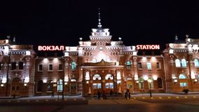 The railway station. This is the central railway station in Kazan Stock Photography