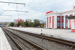 Railway station in the city of Magnitogorsk, Russi. MAGNITOGORSK, RUSSIA - SEPTEMBER 27: Railway station and railroad platform on September 27, 2011 in royalty free stock photo