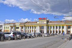 The railway station Ekaterinburg Stock Photo