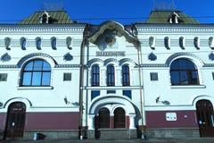 The railway station exit by the ways. Vladivostok, Primorsky Region, Russia - January 15th, 2015 Stock Photos