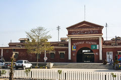 Railway Station Faisalabad. Railway station building Faisalabad, Pakistan Stock Photos