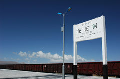 Railway station in the highlands of tibet Stock Photo