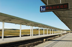 Railway station in the highlands of tibet Stock Images