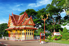 Railway station in the Hua Hin city in Thailand. Stock Photography